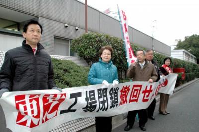 東芝北九州工場の門前で宣伝する党議員ら(12月22日)