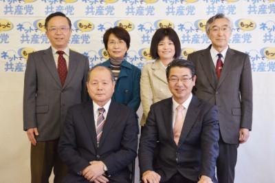 日本共産党福岡県委員会三役(2014年)