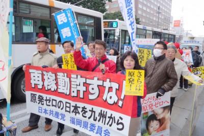 天神でのデモ行進の様子 (福岡市)