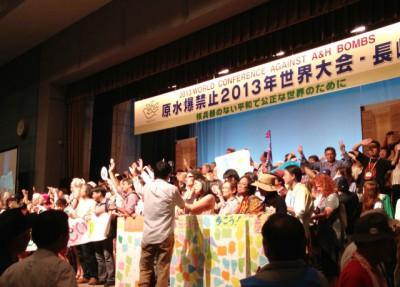 原水禁大会2013 長崎