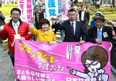 デモ行進の党県委員会の隊列