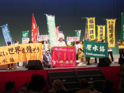 原水禁大会2013 広島