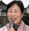 嶋田美枝子
