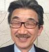山田 眞士