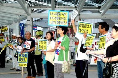 「原発ゼロ・再稼働反対」金曜行動100回目in北九州