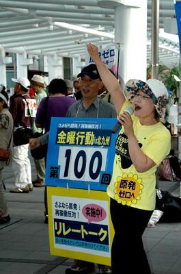 金曜行動100回目in北九州でのたかせ菜穂子県議予定候補の訴えとコール
