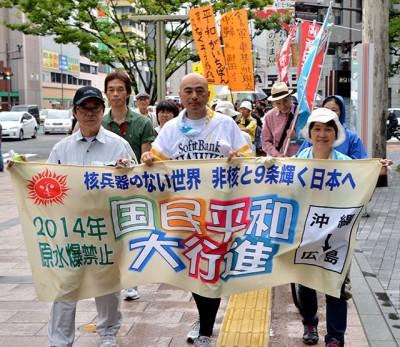 国民平和大行進2014