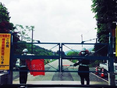 許可証がなければ入れない浪江町の「帰還困難区域」