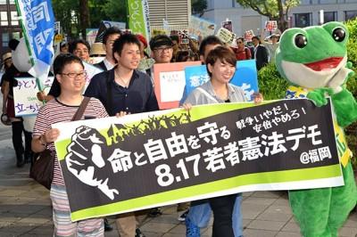 命と自由を守る若者憲法デモ@福岡