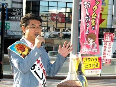 県内いっせい宣伝・まじま候補ら