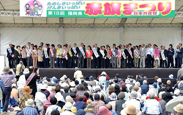 中間選挙、いっせい地方選挙候補者58名、勢ぞろい