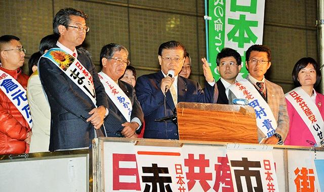 共産党の政策を訴える市田副委員長