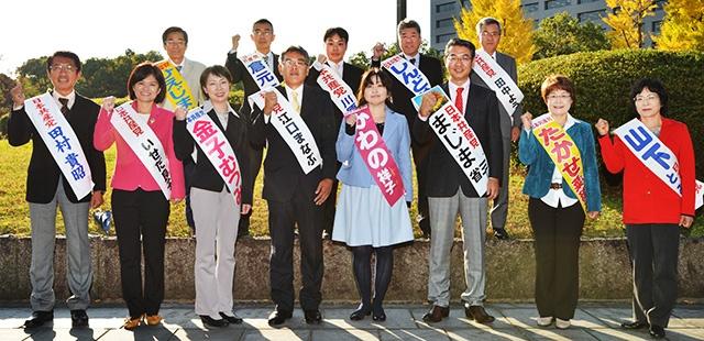 日本共産党 総選挙 各候補者 in福岡