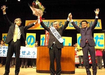北九州市長選挙 市民集会
