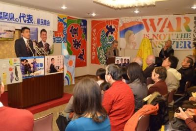「後藤とみかずとみんなで創る笑顔の福岡県の会」は、後藤富和(46)弁護士の擁立を発表しました