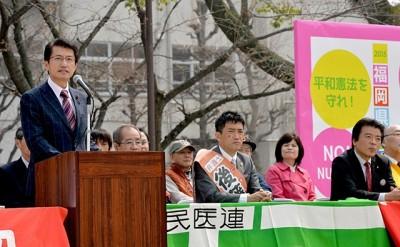 3月22日 2015年福岡県民大集会 あいさつに立つ、田村貴昭衆院議員