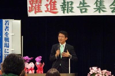 田村貴昭衆議院議員からの訴え
