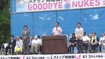 政党あいさつで日本共産党の真島省三、田村貴昭両衆院議員、仁比聡平参院議員が登壇。
