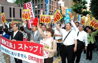 「戦争法案を許さない!北九州集会」田村衆院議員も参加