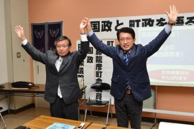 えとう龍彦候補と田村貴昭衆院議員