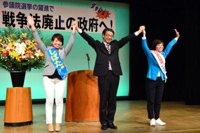 左から しばた参院福岡選挙区予定候補、真島首位院議員、いせだ参院比例予定候補