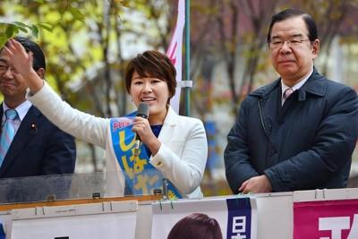 しばた雅子参院福岡選挙区予定候補