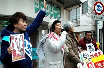 いせだ良子参院比例候補、しばた雅子福岡選挙区候補が「まちかど演説」