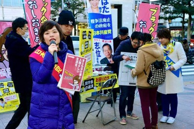 いせだ良子参院比例予定候補としばた雅子福岡選挙区候補がブラック企業街頭相談宣伝に参加