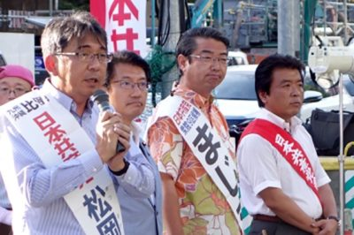 左から松岡勝衆院比例予定候補、田村貴昭衆院議員、真島省三衆院議員、仁比聡平参院議員