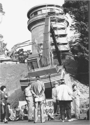 「給水塔」解体に反対し座り込み(1995年)