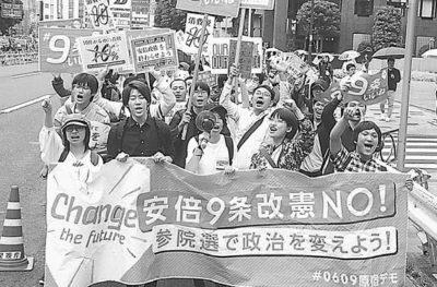 6・9若者憲法集会・デモ行進